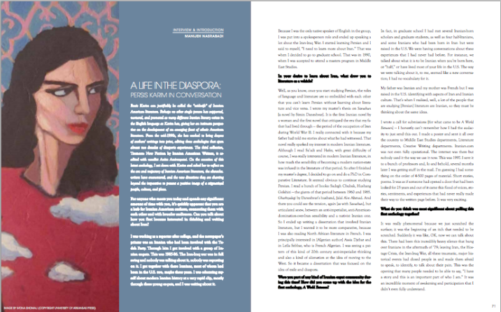 Interview with Persis Karim in Bita'arof Magazine, April 2014